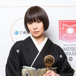 MY PLAYLIST - 椎名林檎 (Shiina Ringo)